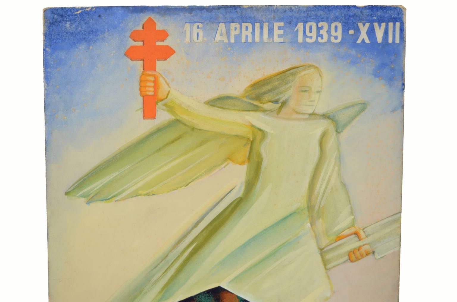 古医疗器具/2565-30年海报