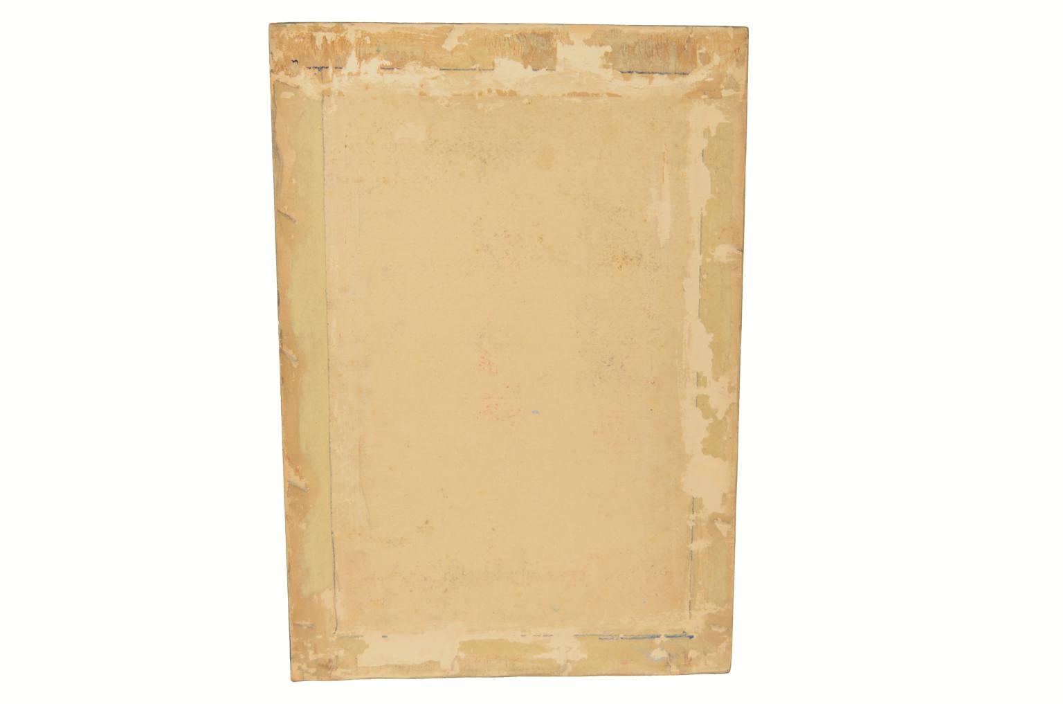 古医疗器具/2567-30年海报