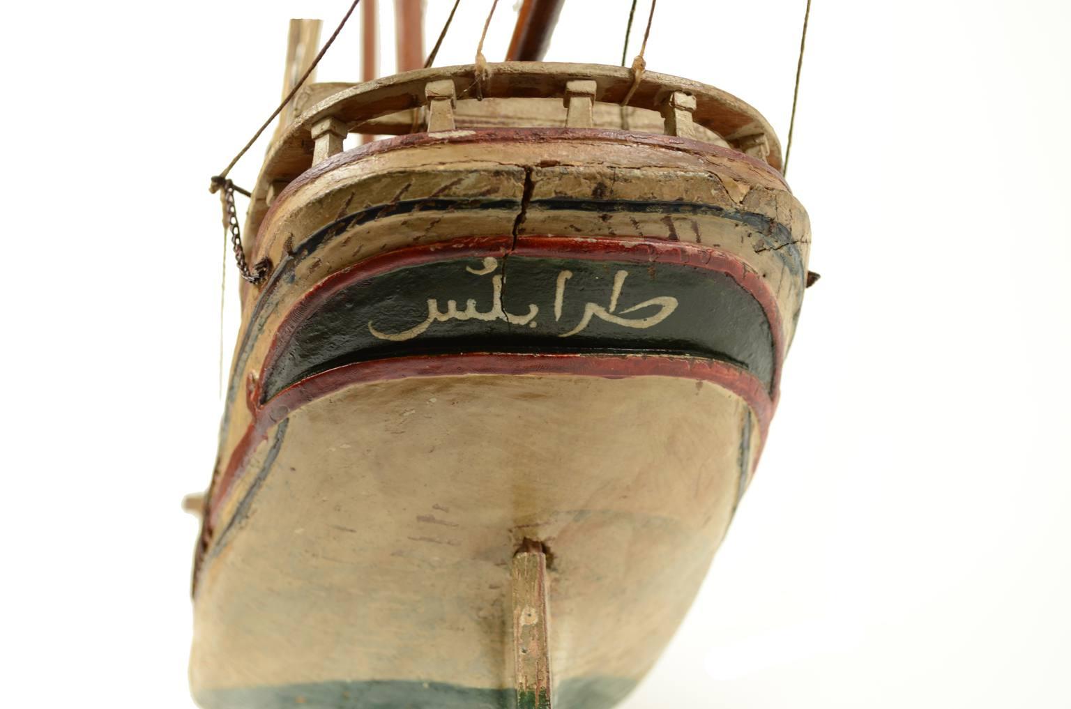 Modelli di navi d'epoca/4496-Modellino caicco